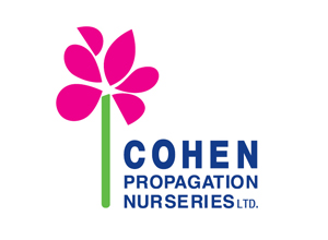 Cohen Propagation Nurseries Ltd.